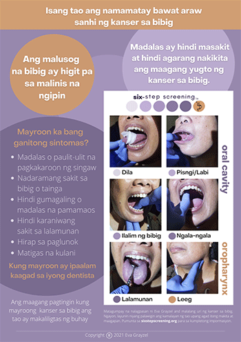 Six Step Screening Poster - Filipino